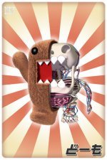 Domo_Rising_Sun_iPhone_wallppr_by_freeny.jpg